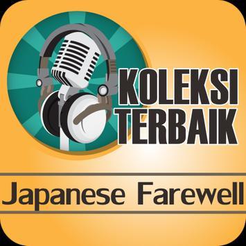 Lagu Perpisahan Jepang : Kumpulan Lagu Perpisahan poster