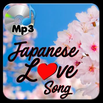 Best Japanese Love Song Collection screenshot 1