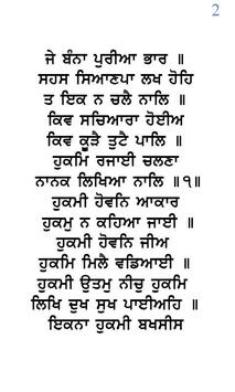 Japji Sahib : Path & Audio apk screenshot