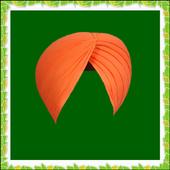 Punjabi Turban Pro icon
