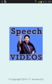 Jayalalitha Amma Speech VIDEOs poster