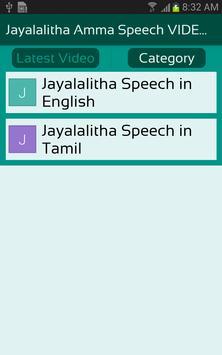 Jayalalitha Amma Speech VIDEOs apk screenshot