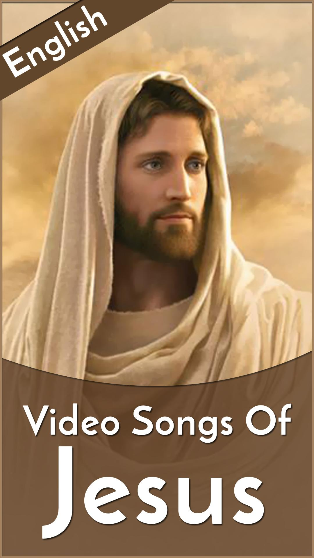 ✨ Anil kumar jesus songs download telugu naa songs | All