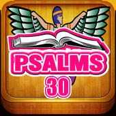 Psalms 30 icon