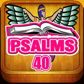 Psalms 40 icon