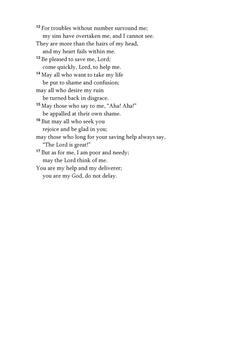 Psalms 40 screenshot 1