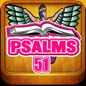 Psalms 51 icon