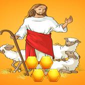Best Puzzle Games Jesus Christ icon