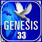 Genesis 33 icon
