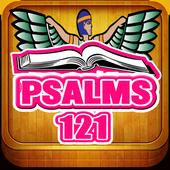 Psalms 121 icon