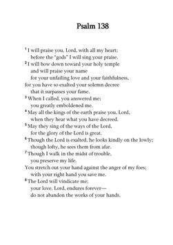 Psalms 138 poster