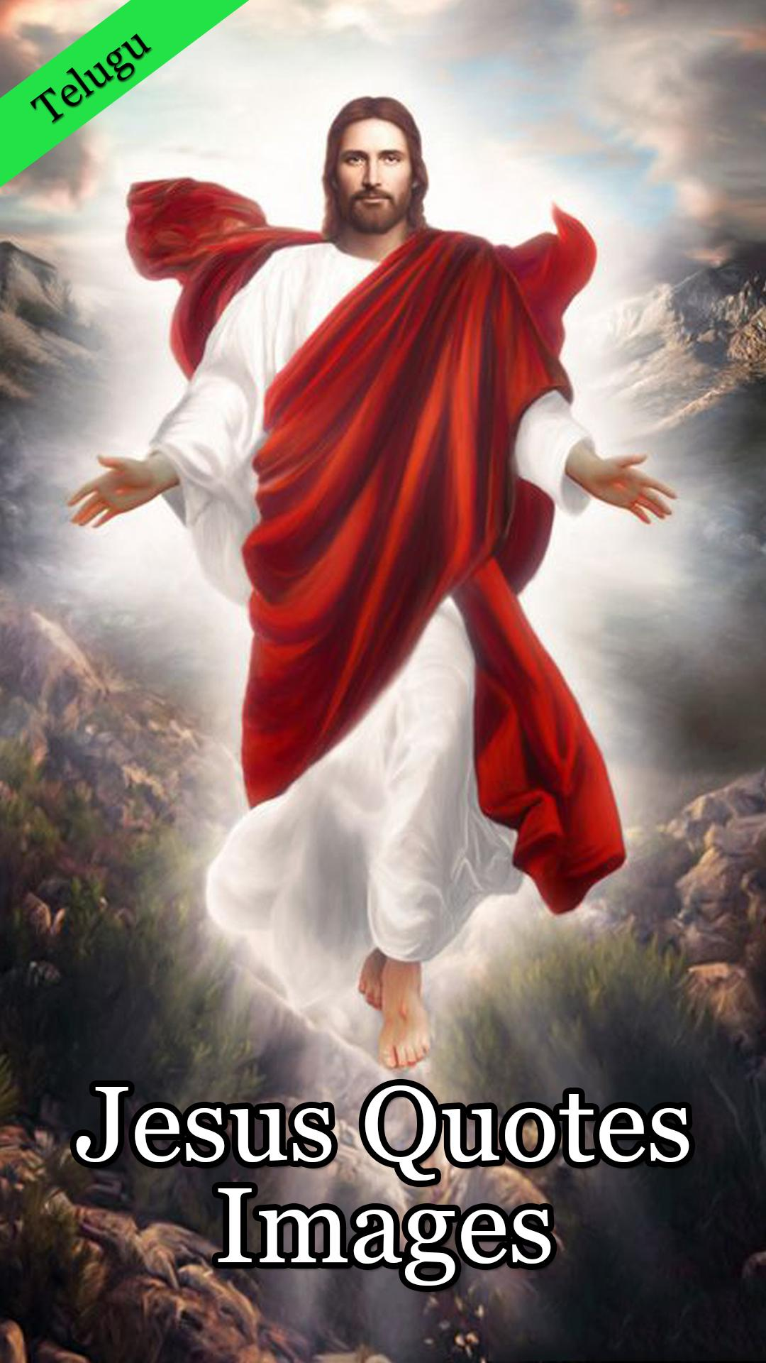 Jesus Quotes Images In Telugu For Android Apk Download