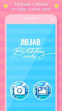 JibJab Birthday Cards Plakat