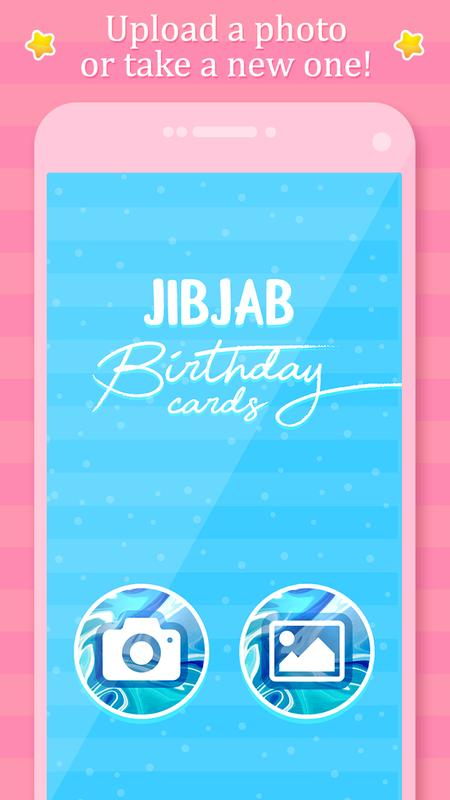 Jibjab Birthday Cards For Android Apk Download