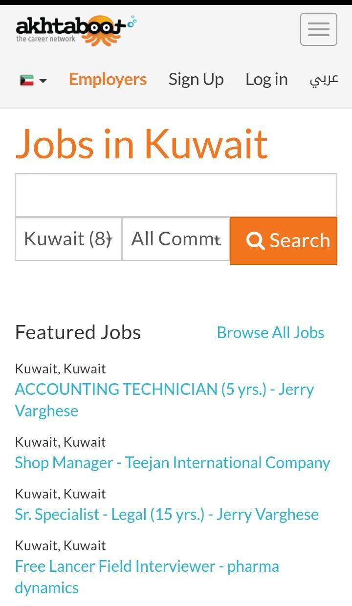 Jobs in Kuwait City for Android - APK Download