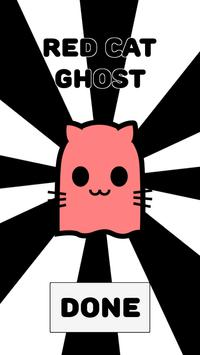 Barcode Ghosts apk screenshot