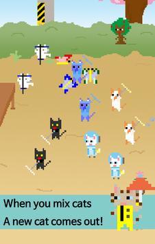Cat x Cat screenshot 1