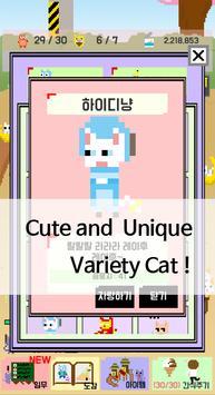 Cat x Cat screenshot 3