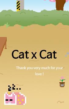 Cat x Cat screenshot 4