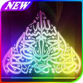 Kumpulan Kata Mutiara Islami icon