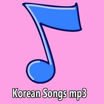 скачать сборник музыки на андроид