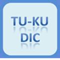 Turkish Dic