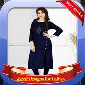 500 + Kurti Designs for Ladies icon