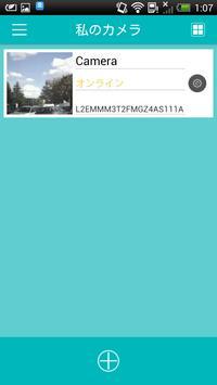 KDLinX KPP apk screenshot