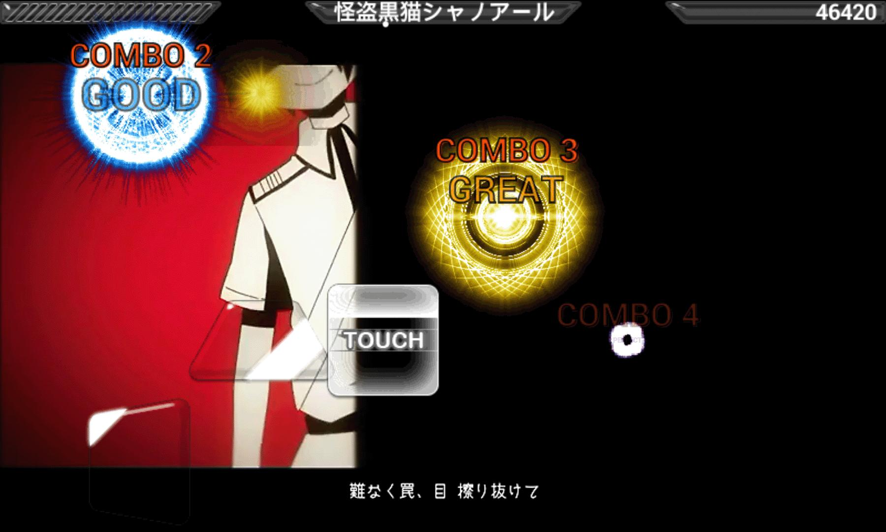 Beat Beat Vocaloid Plus for Android - APK Download