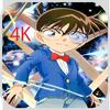 Detective Conan 4k wallpaper icon