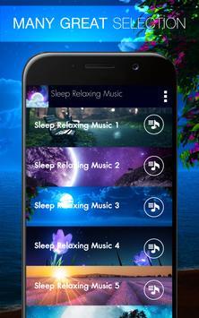 เพลงนอนหลับ screenshot 3