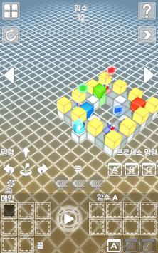 JellyCode screenshot 4
