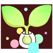 Plant Ship2 icon