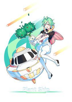 Plant Ship2 poster
