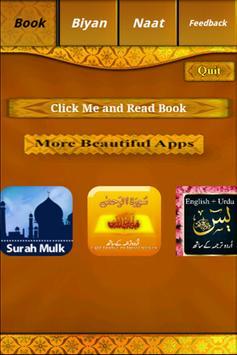 Shaban Ke Fazail apk screenshot