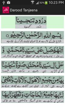 Darood Tanjeena screenshot 1