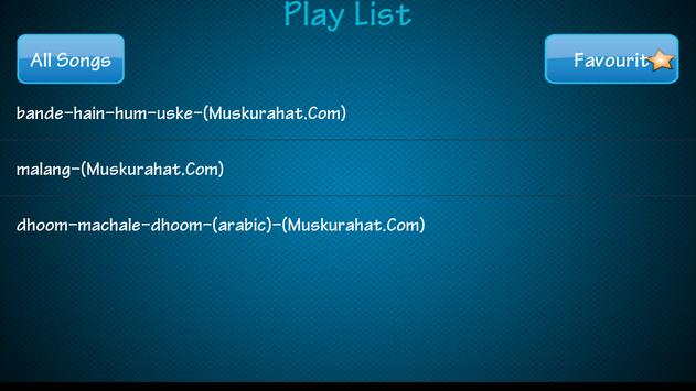 Music Player 2017–Audio Player تصوير الشاشة 17