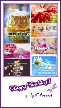 Happy Birthday Cards poster