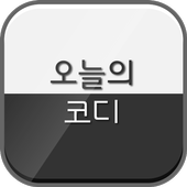 coordination of today icon