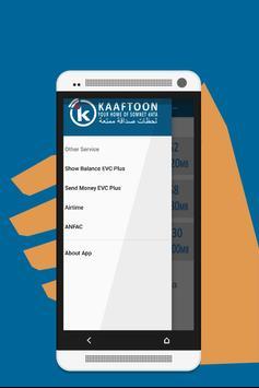 Kaaftoon Data poster