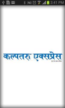 Kalptaru Express Epaper poster