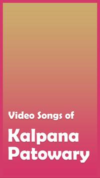 Video Song of Kalpana Patowary poster