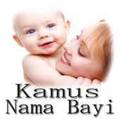 Kamus Nama-Nama Bayi icon
