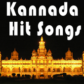 Kannada Hit Songs icon