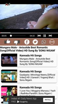 Kannada Hit Songs screenshot 1