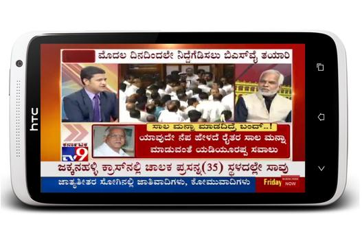 emergence of kannada news channels Channels television  betamax vs vhs emergence of dominant design - duration:  tv9 kannada news live tv9 kannada 226 watching.