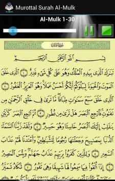 Murottal Surah Al Mulk For Android Apk Download