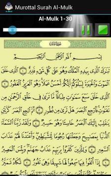Murottal Surah Al Mulk For Android Apk Download