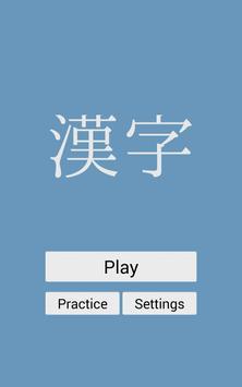 Kanji Quiz 2 screenshot 6