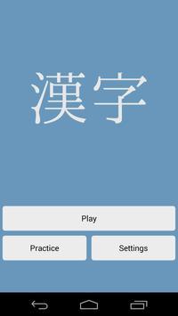 Kanji Quiz 2 poster